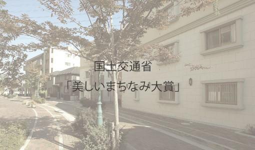 AWARD_SUEHIRO_UTSUKUSHItxt